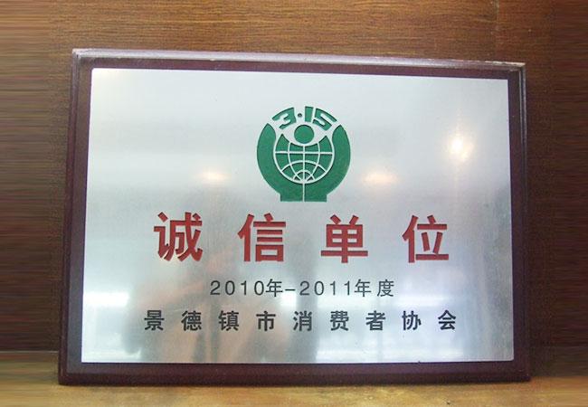 js99011.com
