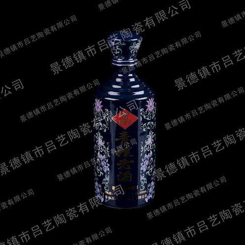 jin2015金沙娱乐下载